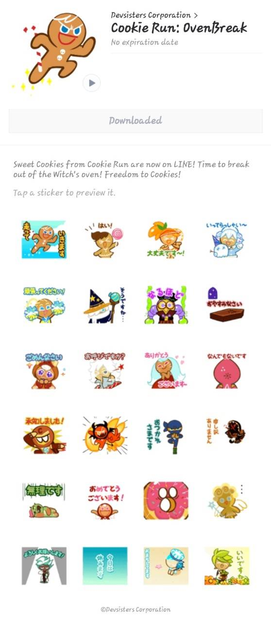 How to change vpn line sticker